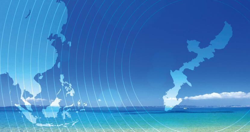 平成28年度 沖縄アジアITビジネス創出促進事業