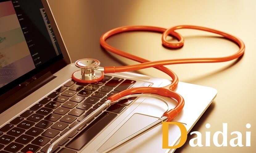 クラウド型健診システム daidai