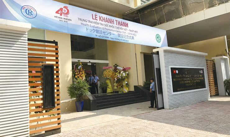 ベトナム・ドック健診センター(HECI) 様