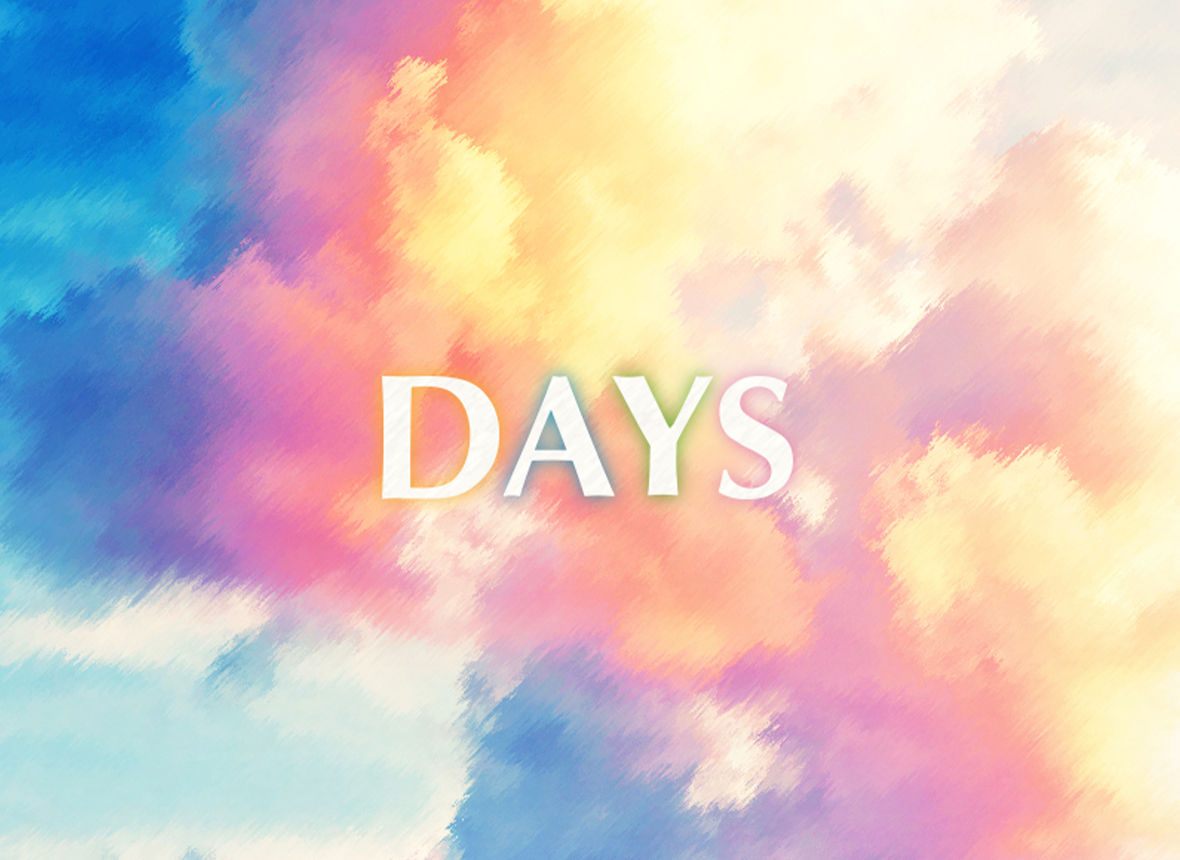 DAYSシリーズ