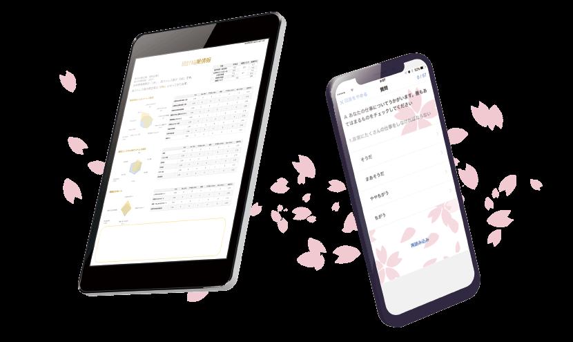 5.紙と同等の使用感を備えたiOS向けアプリ「Sakura Plus」